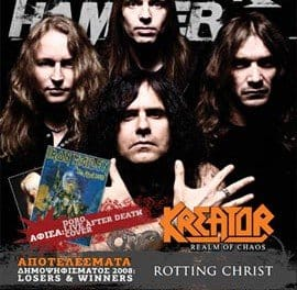 Metal Hammer, Nephilim, Rock City and more…