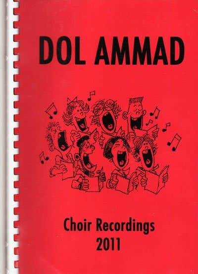 The Dol Ammad choir book is printed