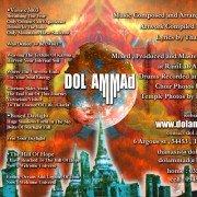 Dol Ammad - Demo CD