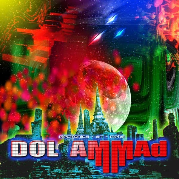 Dol Ammad - Demo CD